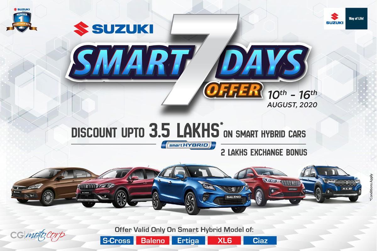 Suzuki Smart 7 Days Offer