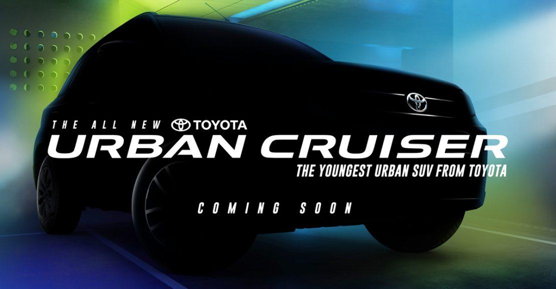 Toyota Urban Cruiser teaser featured image