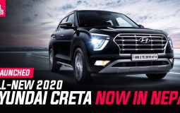 2020 Hyundai Creta Launched Price Nepal Featured Image