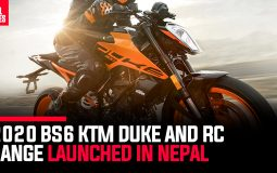 2020 KTM BS6 Duke 200 250 390 RC Price Featured Image Nepal