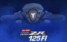 2020 Yamaha Rayzr FI BS6 Nepal Launch Teaser Featured Image