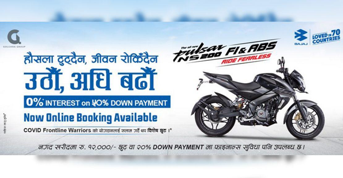Bajaj Pulsar Discover Dominar NS Nepal Downpayment EMI Price Featured Image1