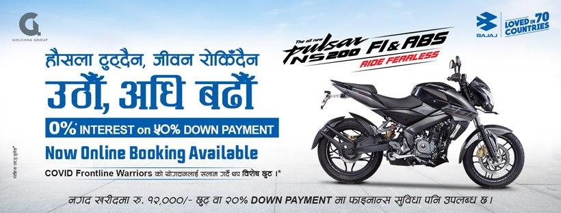 Bajaj Pulsar Discover Dominar NS Nepal Downpayment EMI Price Image1