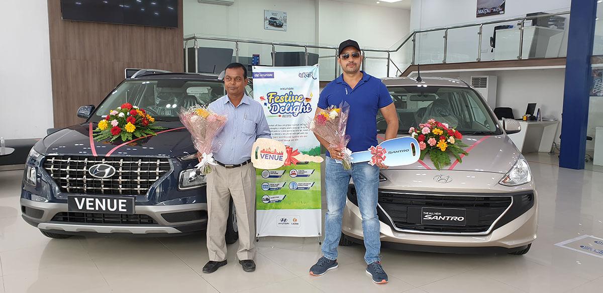 Hyundai Festive Delight Winners
