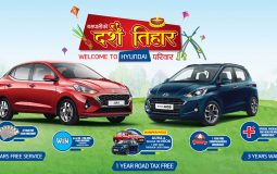 Hyundai Nepal Dashain Tihar Festive Offer 2077 Featured Image