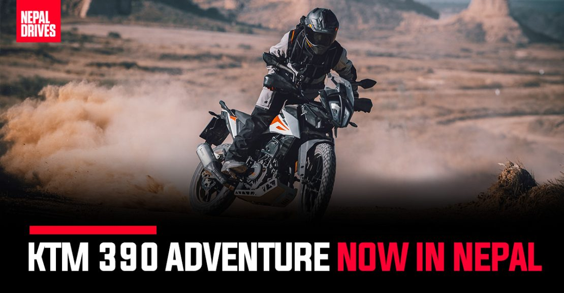 KTM 390 Adventure Nepal Price Launch Soon Featured Image