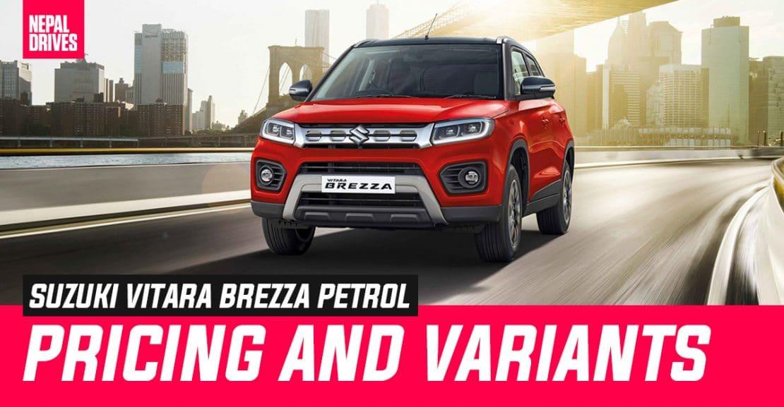 Maurti Suzuki Vitara Brezza Petrol Price In Nepal Specs Features Featured Image