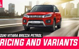 Maurti Suzuki Vitara Brezza Petrol Price In Nepal Specs Features Featured Image