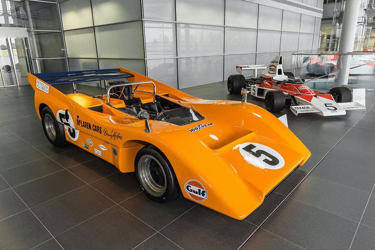 McLaren MTC Headquarters For Sale 1