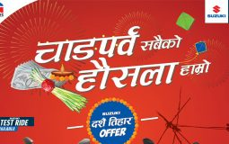 Suzuki Dashain Tihar Offer Featured Image