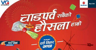 Suzuki Dashain Tihar Offer Featured Image