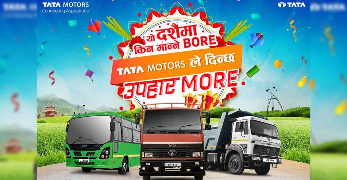 Tata Commercial Dashain Offer Featured Image
