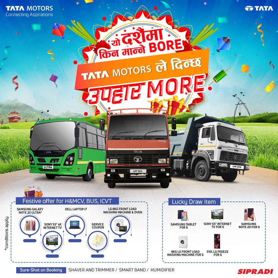 Tata Commercial Dashain Offer