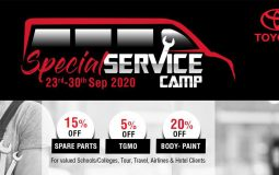 Toyota Special Service Camp Featured Image